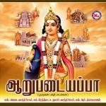 Aarupadaiyappa songs