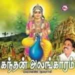 Kandhan Alangaram songs
