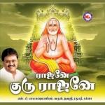 Rajane Guru Rajane songs
