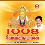 1008 Govinva Namangal songs