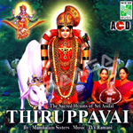Thiruppavai - Mambalam Sisters songs