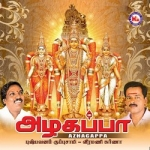 Azhagappa songs