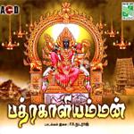 Badrakaliyamman songs