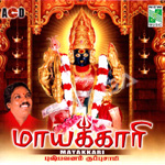 Mayakkari songs