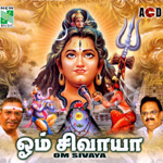 Om Sivaya songs