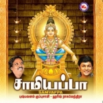 Samiyappa songs