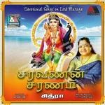 Saravanan Saranam songs