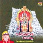Kandhanukku Kavadi songs