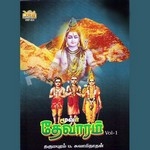 Moover Thevaram - Vol 3 songs
