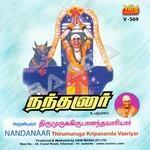 Nanthanaar (Thirumuruga Kripananda Vaariyar) songs