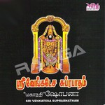 Sri Venkatesa Suprabhatahm
