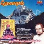 Thevaram - MM. Dhandapani Desikar