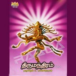 Thirumanthiram - Vol 1 songs