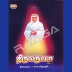 Thiruvarutpa - Vol 1 songs