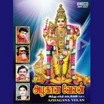 Azhagana Velan (Hindu Dev Songs) - Vol 1 songs