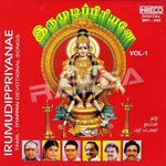 Iru Mudippriyane - Vol 1 songs
