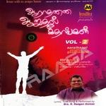 Aarathanai Aaruthal Geethangal songs