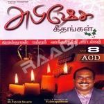 Abishega Geethangal - Vol 8 songs