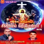 Ennai Arindhavare - Vol 2 songs