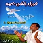 Ezhuputhalin Sattham - Vol 2 songs