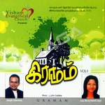 Gramam - Vol 1 songs