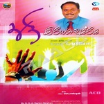 Thuthi Yesuvukae songs