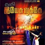Thuthi Yesuvukkae songs