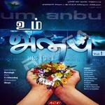 Um Anbu - Vol 1 songs