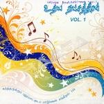Uthaya Natchthiram - Vol 1 songs
