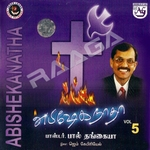 Abishekanaathaa songs