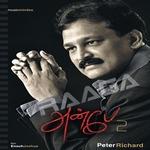Anbae - Vol 2 songs