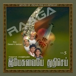 Easuvaiye Thuthisei - Vol 5 songs