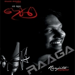 En Aathma Neasare songs