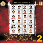 Godumai Manigal - Vol 2 (Part 1) songs