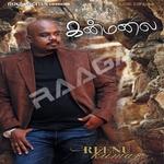 Kanmalai songs