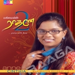 Magimaiyin Rajanae songs
