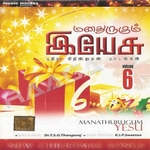 Manathurugum Yesu - Vol 6 songs