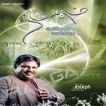 Nadanam - Vol 2 songs
