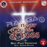 Near The Cross songs