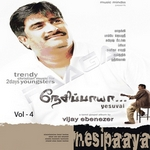 Nesipaya - Vol 4 songs