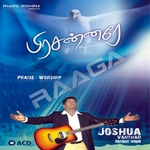 Prasannare songs