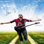 Sadha Kalamum songs