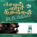 Seyal Veerar Geethangal - Vol 3 (Part 2) songs
