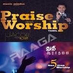 Thuthi Aarathanai Jacob Koshy - Vol 4 songs