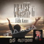 Thuthi Aarathani Jacob Koshy - Vol 6 songs