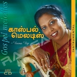 Gospel Melodies - Vol 2 (Instrumental) songs
