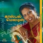 Gospel Melodies - Vol 3 (Instrumental) songs