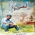 Um Kirubaye songs