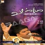 Umakke Aarathanai songs