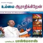 Ummai Aarathikintren songs